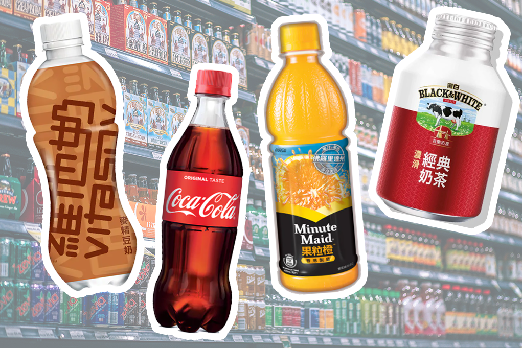 【飲品卡路里】第一位熱量是可樂2倍! 40款超市便利店常見含糖飲品卡路里/糖分排行榜