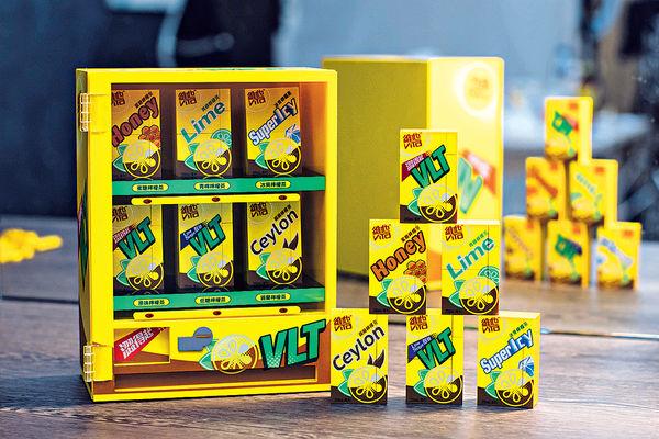 買維他™檸檬茶 送迷你積木扭蛋及售賣機