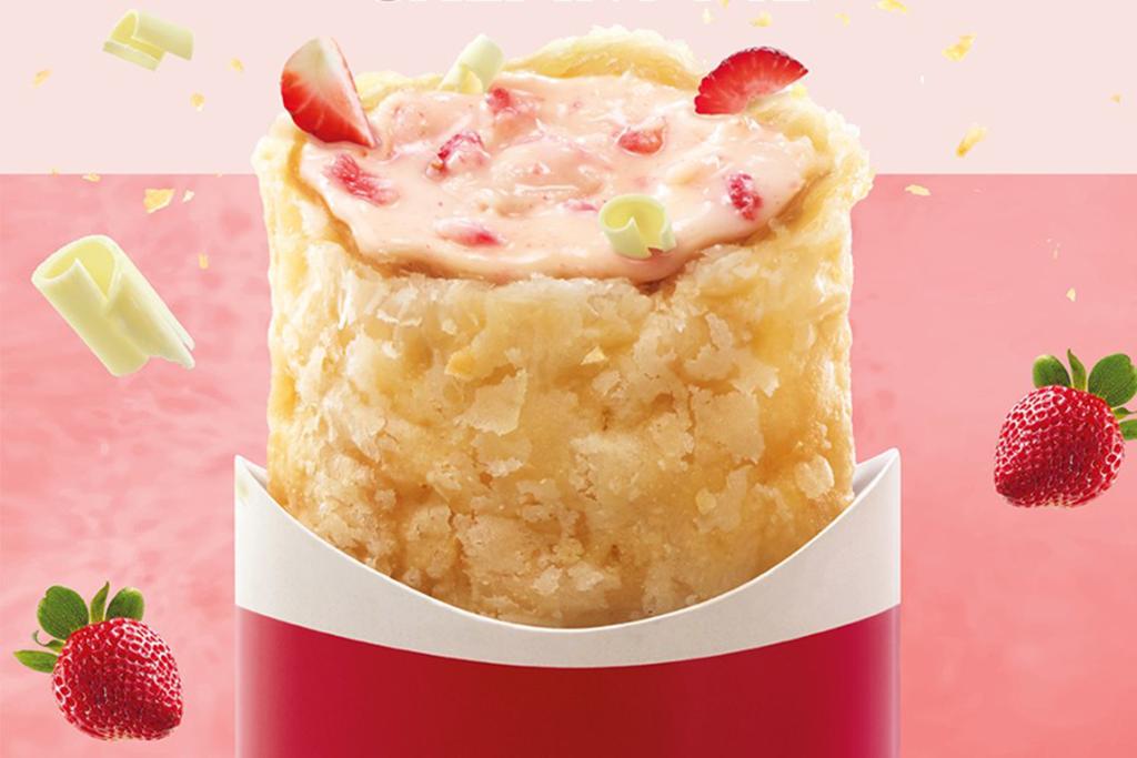 【馬來西亞麥當勞2021】麥當勞馬來西亞期間限定新甜品 士多啤梨白朱古力批/黑糖珍珠波霸麥旋風雪糕
