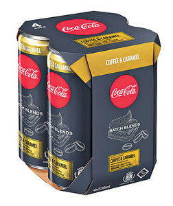 「可口可樂」限時活動 玩遊戲贏飲品
