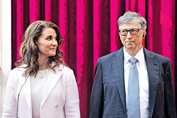 蓋茨離婚 萬億身家或對分 27年夫妻緣盡了