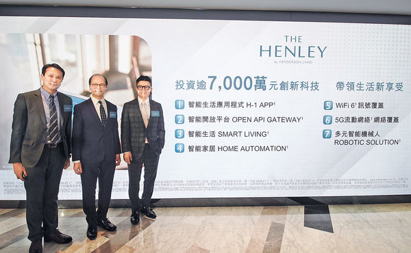 THE HENLEY I加推50伙 周末開售208伙
