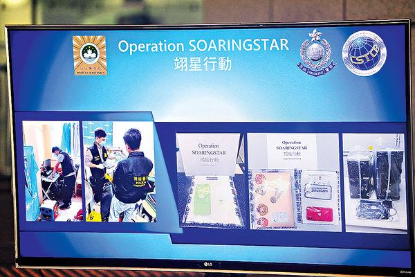 9港人涉盜用信用卡被捕 最細15歲