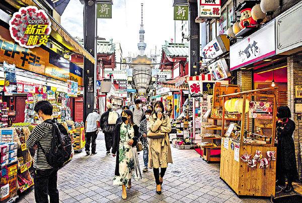 BioNTech料疫情持續至明年中 距東奧不足3個月 日本勢延緊急令