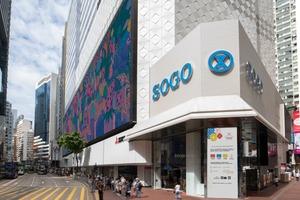 【SOGO Thankful Week 2021】SOGO感謝祭2021明日正式開幕!即睇完整抵買購物清單/網上優惠劵/Tefal/dyson