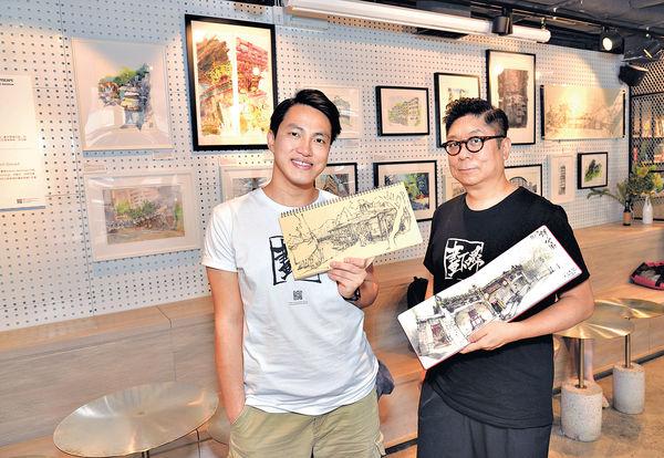 周末逛畫展 認識變遷中的香港社區