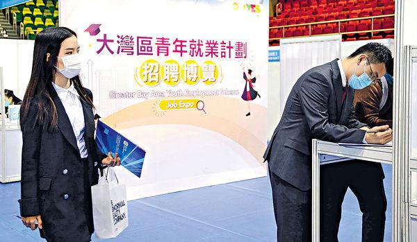 大灣區青年招聘 320企業供2400職位 林鄭:鼓勵研發灣區金融產品
