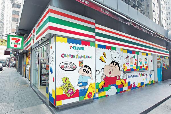 7-11蠟筆小新主題店 用濾鏡影相上傳社媒贈貼紙