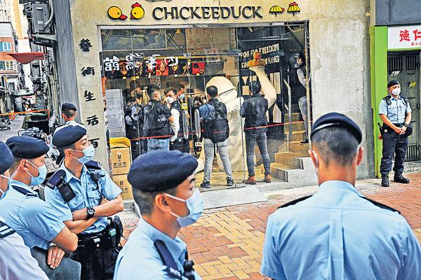 涉違國安法 警圍封Chickeeduck荃灣店