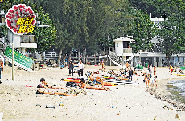 印男與女友人確診 親友照辦海灘派對 深水灣泳客需強檢 變種群組擴至8人