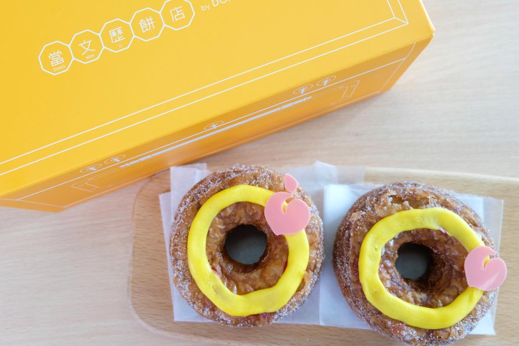 【尖沙咀美食】當文歷餅店經典Cronut回歸 甘菊赤蜜桃口味牛角包Donut
