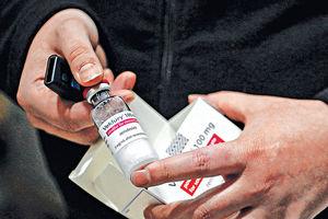 丙肝藥司美匹韋可抑新冠 配合瑞德西韋效力增百倍 料能應付變種
