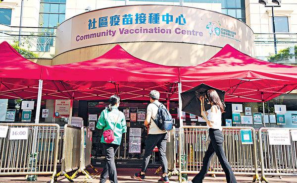 不足3成人願接種 「疫苗氣泡」無助增意慾
