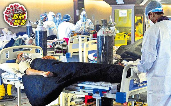 連續4天單日逾40萬確診 印度變種毒株 疫苗恐無效