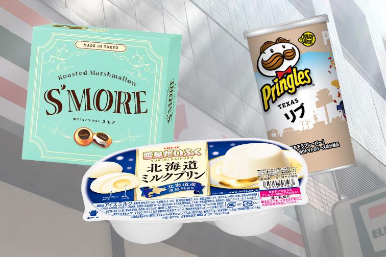 【便利店新品】日本東京人氣手信登陸7-Eleven便利店!S'MORE烤棉花糖撻/樂天北海道牛奶布甸雪米糍登場
