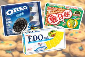【餅乾卡路里】第一名吃半包等於2.2碗飯! 40款超市常見餅乾曲奇卡路里/糖份/鈉排行榜