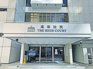 國安法首案 律政司︰設陪審團非基本權利 涉案男提覆核開審