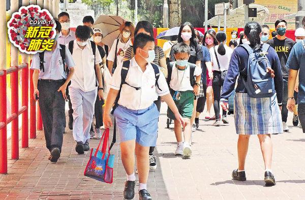 防疫措施延2周 5月24恢復 半日面授課 小學望辦畢業日營 憂停定檢增播毒風險
