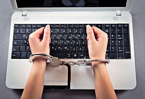 政府倡修例禁起底 最高囚5年罰百萬 擬擴大私隱署權力
