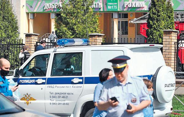 部分學生跳窗逃生 俄喀山中學槍擊至少8死