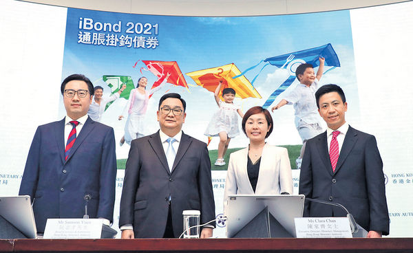新iBond 6月起認購 保底息率維持2厘
