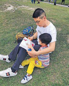 香港公共圖書館館長 分享閱讀樂趣
