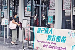 菲女兄長確診 變種毒群組增至10人 疫苗保障基金 輕微面癱賠12萬