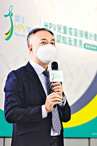 醫生團體倡HPV疫苗 男女均可免費打