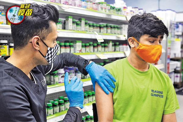 俄亥俄州抽獎「谷針」 接種可贏780萬獎金