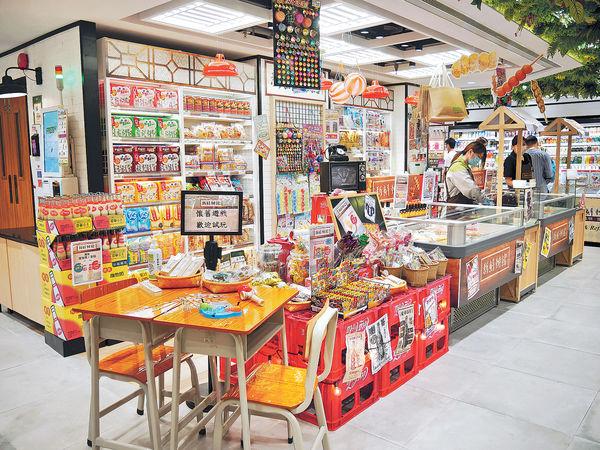 超市快閃懷舊辦館 掃齊500款經典零食