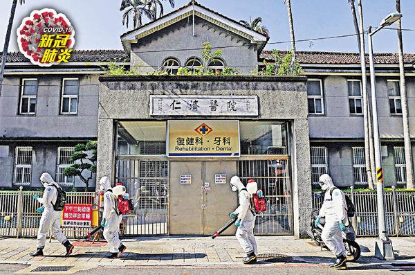台灣本土新症 暴增206宗 再創新高