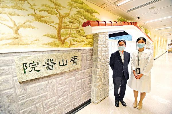 青山醫院60周年 建體驗館消除誤解 院長:醫學進步不再有入無出