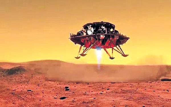 「天問一號」 成功登陸火星