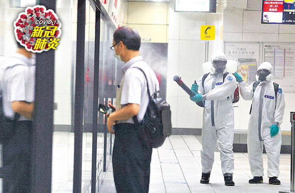 台灣增295宗新症 累計11醫院有確診