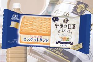 【日本便利店必買2021】日本森永聯乘午後紅茶雪糕批 曲奇三文治+厚身奶茶味雪糕夾心
