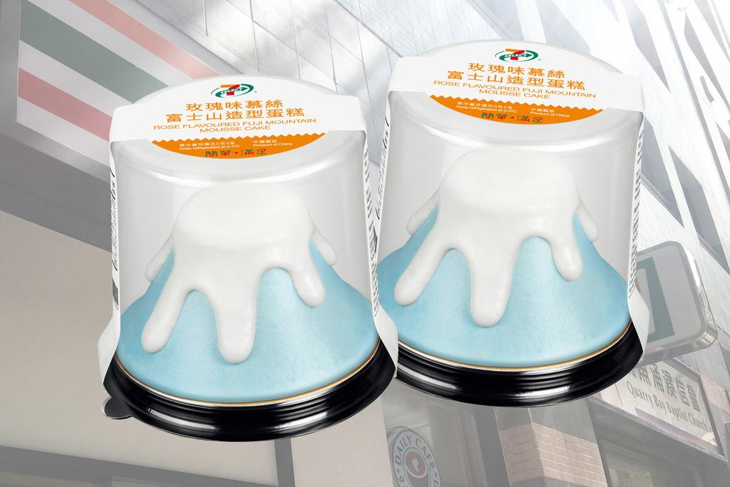【便利店新品】7-Eleven新出玫瑰味慕絲富士山造型蛋糕!冠珍醬園一叮即食原盅蒸飯同步登場