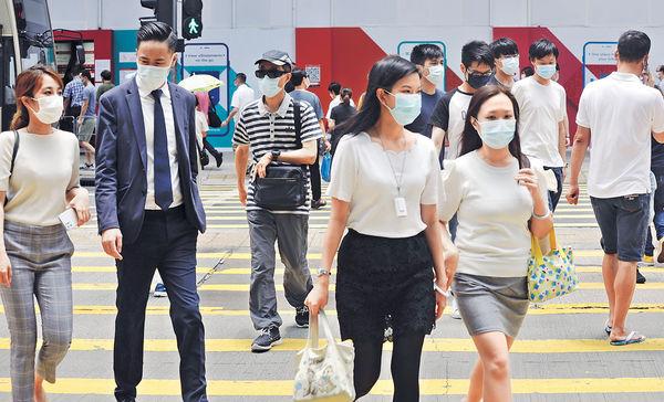 彭博全球防疫排名 香港維持第10 台跌至15 新西蘭重登榜首