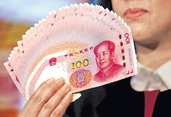 人幣即期升穿6.4 續創近3年高位