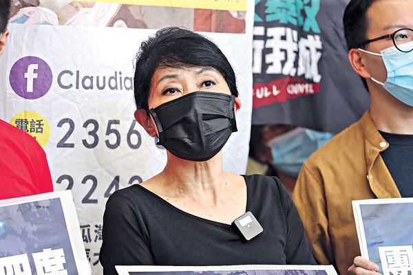 毛孟靜涉僭建 CY基金申覆核被拒