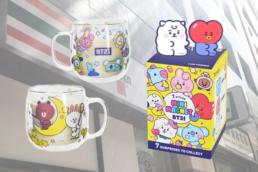 【便利店新品】7-Eleven便利店推出  BROWN & FRIENDS x BT21實用精品連糖仔