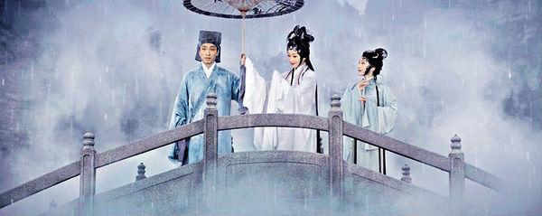 《白蛇傳.情》將粵劇年輕化