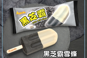 【惠康雪糕優惠2021】阿波羅芝麻糊雪條超市率先發售 豆腐奶蓋+香濃黑芝麻+黑豆粒粒