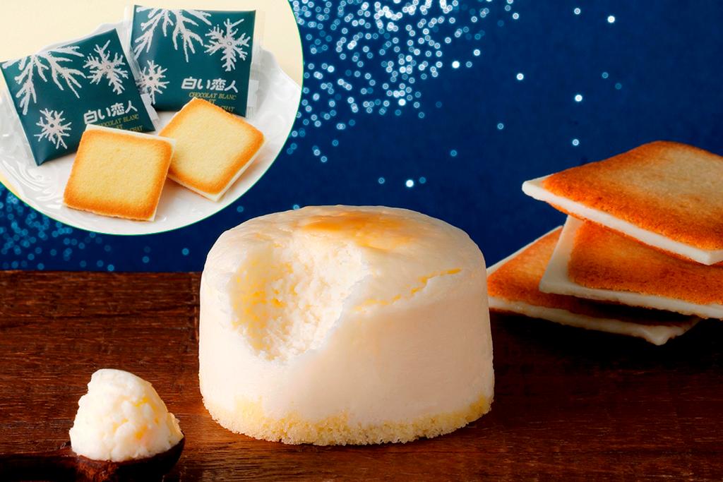 【日本甜品手信2021】日本白之戀人白朱古力芝士蛋糕 入口即融梳乎厘雲朵口感~