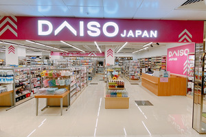 【daiso香港分店】日本100円店DAISO香港開$12店!九龍灣/筲箕灣連開兩間分店