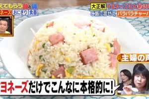 【炒飯秘訣】無需隔夜飯!日本專家公開炒飯秘訣  加一樣材料簡單煮出粒粒分明蛋炒飯