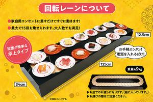 【壽司外賣】日本壽司專門店推出疫市奇招!外賣出租家用迴轉壽司帶