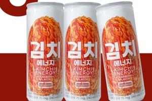 【韓國美食】韓國將靈魂食物製成飲料   推出韓式泡菜能量碳酸水!