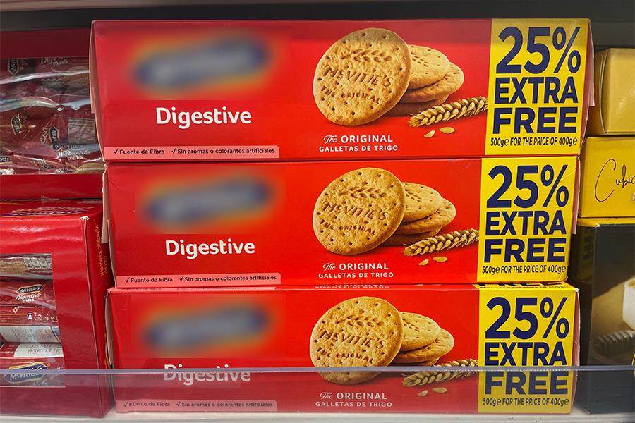 【消化餅健康】消化餅幫助消化?網民越食越滯食到嘔 一文看清消化餅名稱由來/營養成分