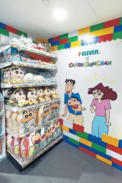最後召集 7-Eleven x 蠟筆小新 主題限定店