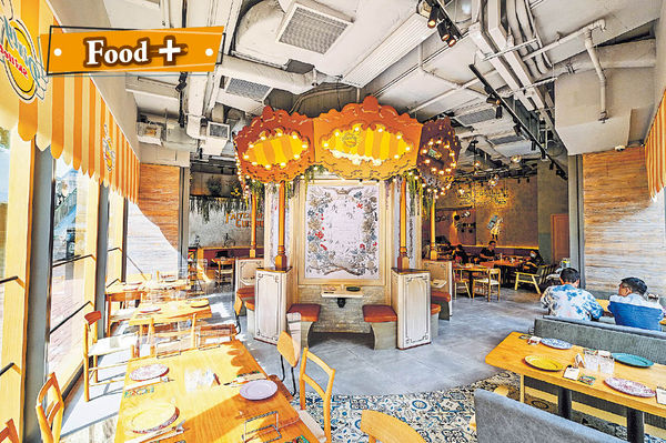 超夢幻馬戲團主題西餐廳 歎火焰芝士菜